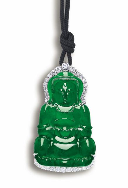 Guan Yin Jadeite and diamond pendant