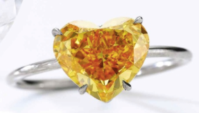 2.09 carat Fancy Vivid Orange VVS2 diamond