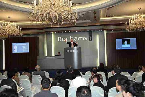 bonhams auction house