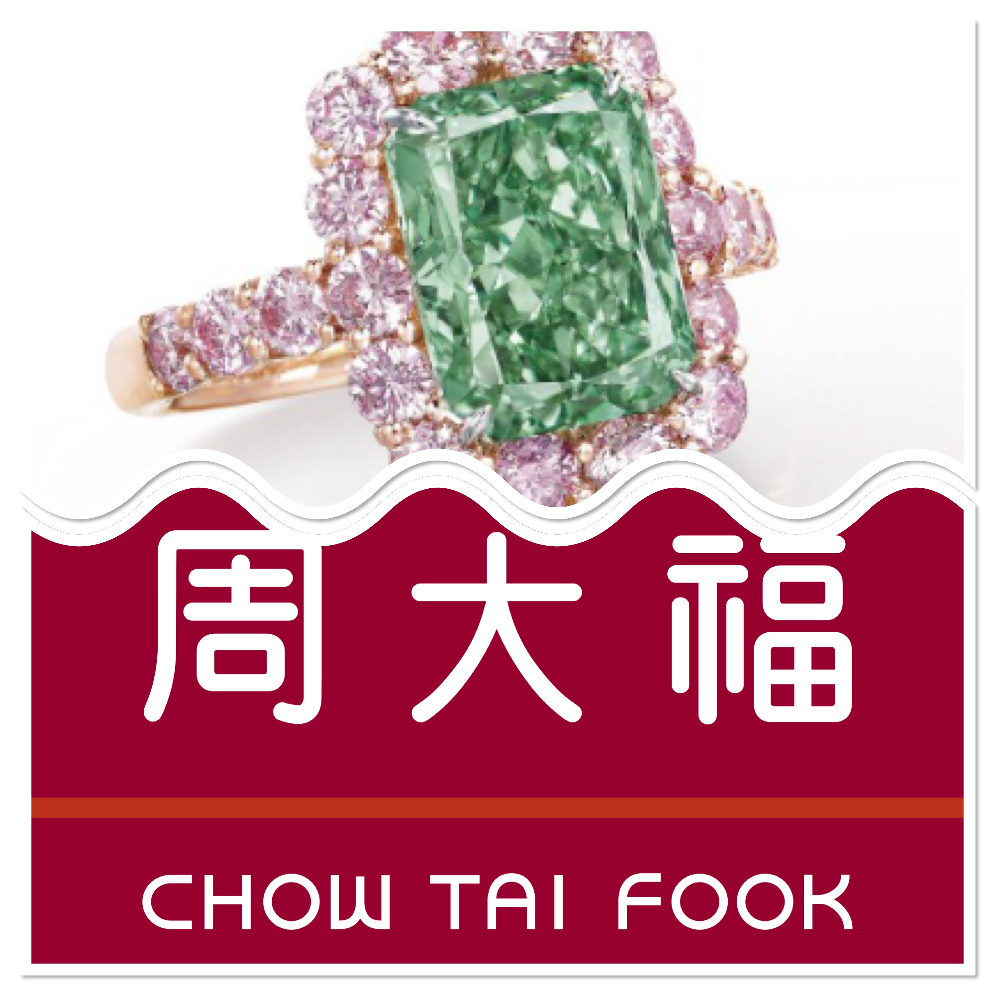 Scarselli Delighted With Chow Tai Fook Rarest Acquisition Ever