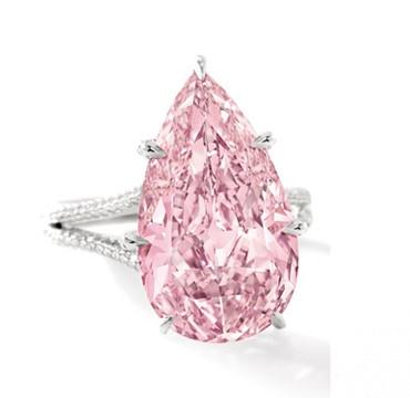 8.41 carat Fancy Vivid Purplish Pink diamond